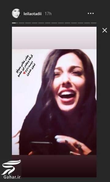 عکس لیلا اوتادی با خنده ای از ته دل (عکس جدید), جدید 1400 -گهر