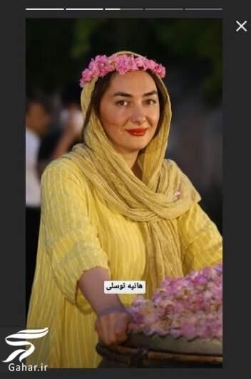 photo 2020 06 15 16 36 49 عکس هانیه توسلی با تاج گل صورتی