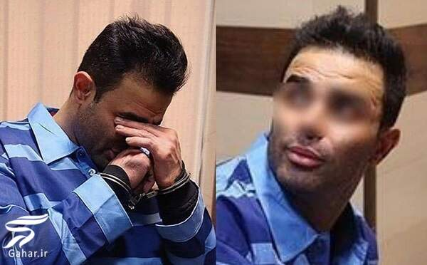 دستگیر شدن وحید خزایی در فرودگاه امام / عکس, جدید 1400 -گهر