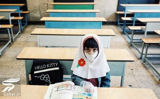 تغییر زمان بازگشایی مدارس و مراکز آموزشی, جدید 1400 -گهر