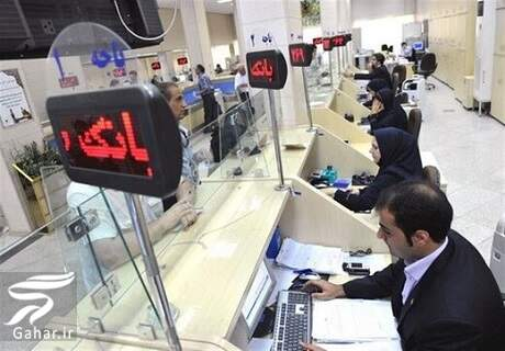 اعلام نرخ جدید سود سپرده های بانکی / تیر ماه ۹۹, جدید 1400 -گهر