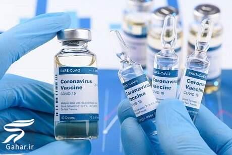 هزینه تولید واکسن کرونا در ایران !؟, جدید 1400 -گهر