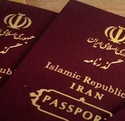 گذرنامه ایرانی بی اعتبارتر از همیشه شد!