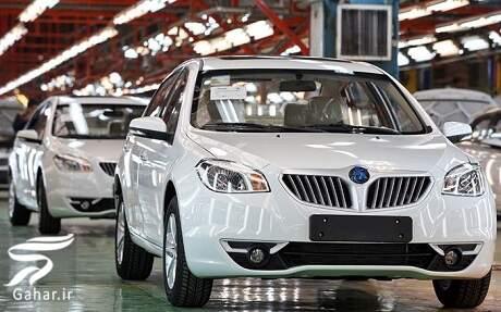khodro قیمت خودرو در بازار آزاد 17 تیر 99