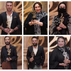 اسامی برندگان جشن حافظ ۹۹ + عکس