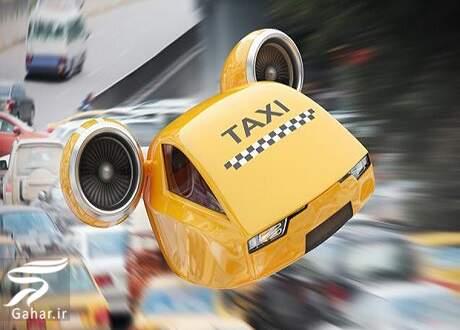 اولین تاکسی های پرنده در آسمان ایران, جدید 99 -گهر