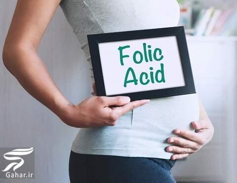 فواید مصرف اسید فولیک قبل از بارداری, جدید 99 -گهر