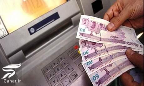 yarane mehr mah پرداخت یارانه جدید از مهر ماه آغاز می شود