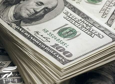 دلار تا چه قیمتی کاهش می یابد؟, جدید 1400 -گهر