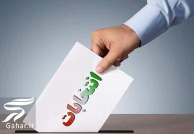 156967659 چند درصد مردم در انتخابات 1400 رای می دهند؟!