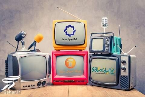 اعلام زمان کلاس های مدرسه تلویزیونی روز پنجشنبه, جدید 99 -گهر