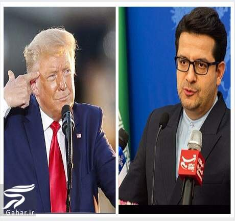 trump 1 واکنش ایران به اظهارات تهدیدآمیز ترامپ