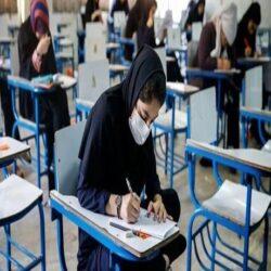 جزئیات برگزاری امتحانات دانش آموزان در ایام کرونا اعلام شد
