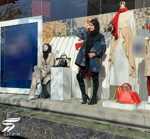 مانکن زنده در ویترین یک مغازه در مشهد / عکس, جدید 1400 -گهر