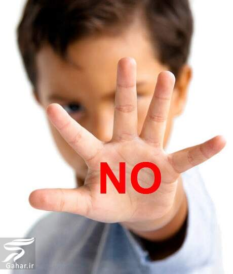 Say NO قدرت نه گفتن را به کودکان خود بیاموزید