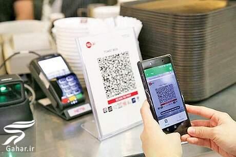 خرید بدون کارت از سال آینده؟!, جدید 1400 -گهر