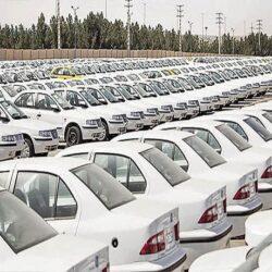 قفل شدن بازار خودرو ، خریدار نیست!!, جدید 99 -گهر