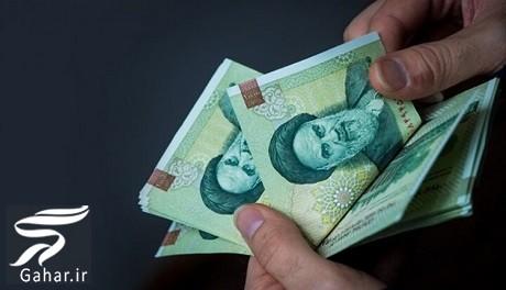 پرداخت یارانه معیشتی کرونا از امشب, جدید 99 -گهر