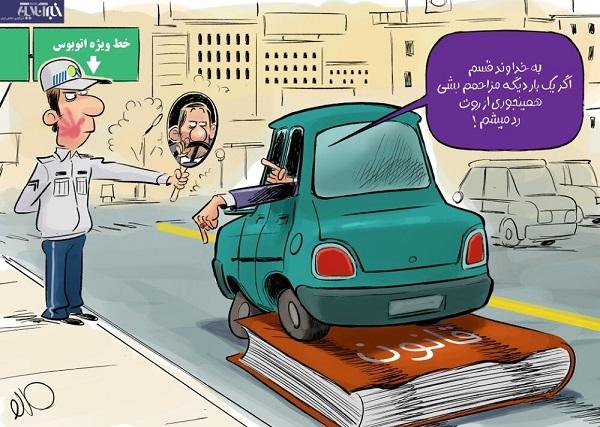 فیلم سیلی زدن نماینده مجلس به سرباز راهور + علت, جدید 99 -گهر