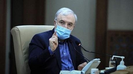 خبر جدید وزیر بهداشت / روزهای سخت کرونایی در کشور آغاز شد, جدید 1400 -گهر