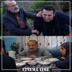 اسامی بازیگران سریال بوتیمار ویژه عید ۱۴۰۰