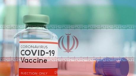 زمان واکسیناسیون عمومی کرونا در ایران اعلام شد, جدید 1400 -گهر