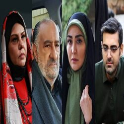 سریال های تلویزیونی ویژه ماه رمضان ۱۴۰۰, جدید 1400 -گهر