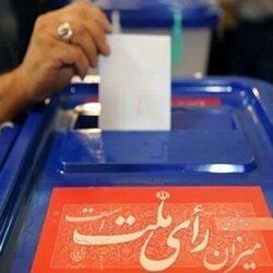 چند درصد مردم تمایل به شرکت در انتخابات ۱۴۰۰ دارند