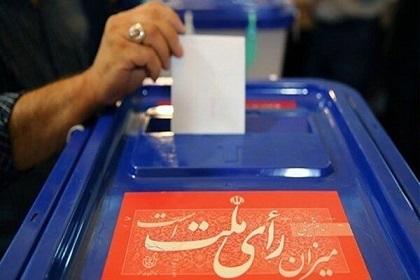 چند درصد مردم تمایل به شرکت در انتخابات ۱۴۰۰ دارند, جدید 1400 -گهر