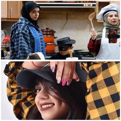 عکسها و بیوگرافی بازیگر نقش نهال در سریال بوتیمار, جدید 1400 -گهر