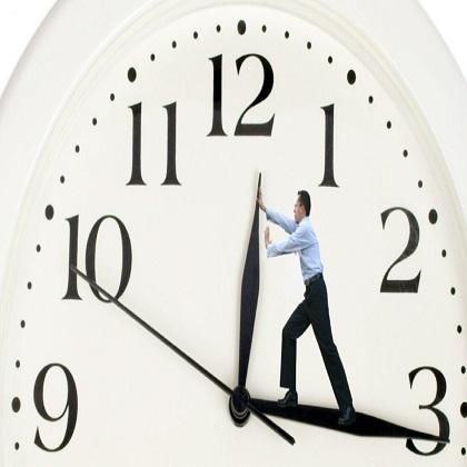 ساعات کاری ادارات تغییر کرد, جدید 1400 -گهر