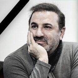علی سلیمانی بر اثر کرونا درگذشت, جدید 1400 -گهر