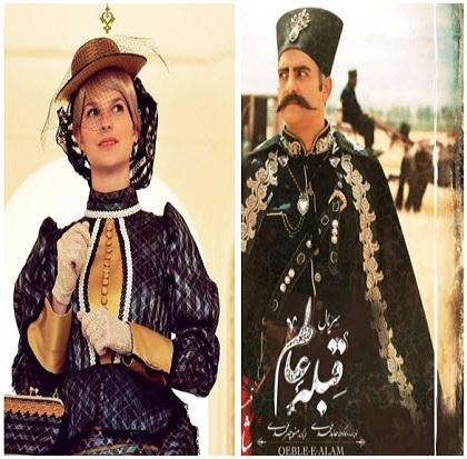 زمان پخش سریال قبله عالم + معرفی بازیگران, جدید 1400 -گهر